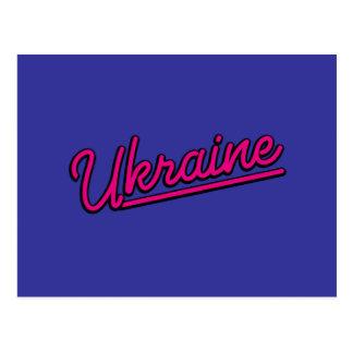 Ucrania en magenta postal