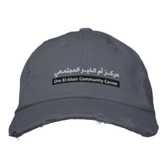 Um gorra de Khair del al