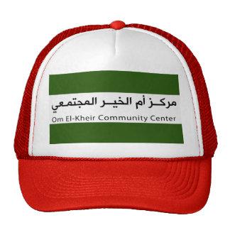 Um gorra de la resistencia de Khair del al