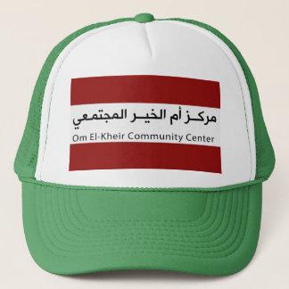 um gorra del khair del al