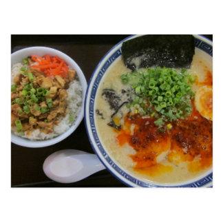 Un almuerzo resistente en Japón Postales