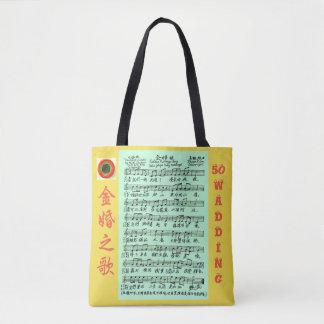 Un bolso para el aniversario de boda de oro