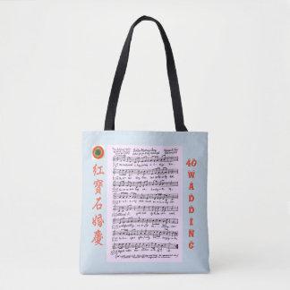 Un bolso para el aniversario de boda de rubíes