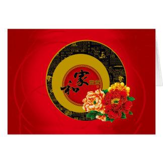 Un ornamento chino de la buena suerte y de la tarjeta pequeña