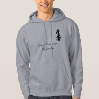 Un suéter de Kyokushin del mundo uno