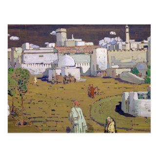 Una Town árabe, 1905 Postal