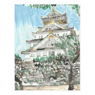 Uno de una postal buena del castillo de Osaka
