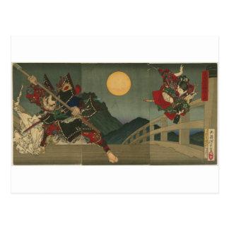 Ushiwaka y Benkei que combaten en duelo en el Postal