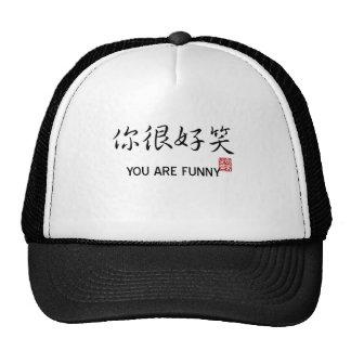 Usted es divertido - los caracteres chinos gorra