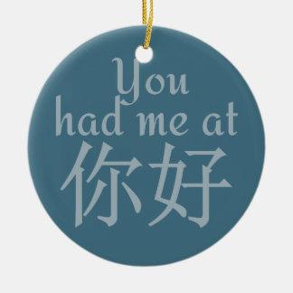 Usted me tenía en (chino hola) el camisetas y las adorno navideño redondo de cerámica
