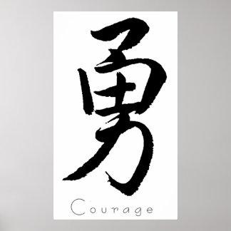 Valor del arte del kanji impresiones