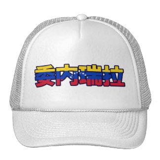 Venezuela - en gorra chino