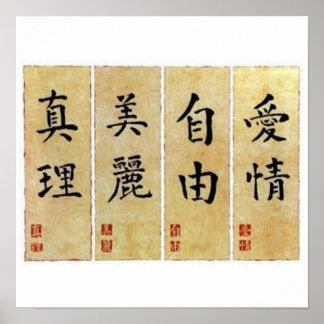 verdad de la letra de molde, amor, etc. chinos póster