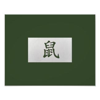Verde chino de la rata de la muestra del zodiaco impresión fotográfica