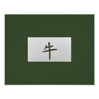 Verde chino del buey de la muestra del zodiaco arte con fotos