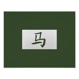 Verde chino del caballo de la muestra del zodiaco arte con fotos