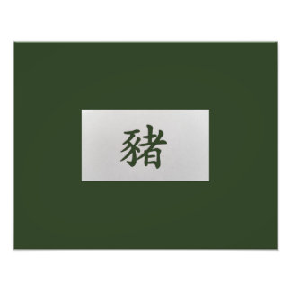 Verde chino del cerdo de la muestra del zodiaco arte fotografico