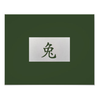 Verde chino del conejo de la muestra del zodiaco impresiones fotograficas