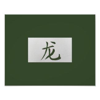 Verde chino del dragón de la muestra del zodiaco impresion fotografica