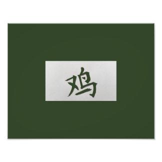 Verde chino del gallo de la muestra del zodiaco fotos