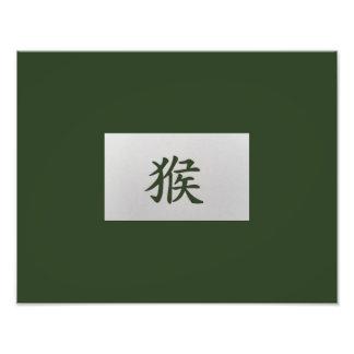 Verde chino del mono de la muestra del zodiaco impresion fotografica