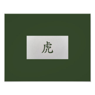 Verde chino del tigre de la muestra del zodiaco foto