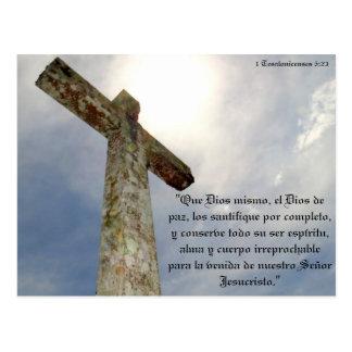 Versículo de la biblia postal