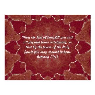 Versos de la biblia que elevan 15:13 de los romano postal