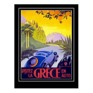 Viaje Grece Grecia del vintage de la postal