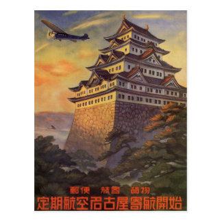Viaje Japón, aeroplano japonés del vintage de la Postal
