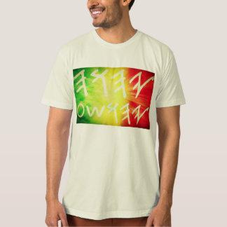 Vibraciones positivas camiseta