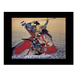 Vieja pintura japonesa de un samurai postal