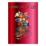 Vietnamita chino del tet del koi del Año Nuevo del Felicitaciones