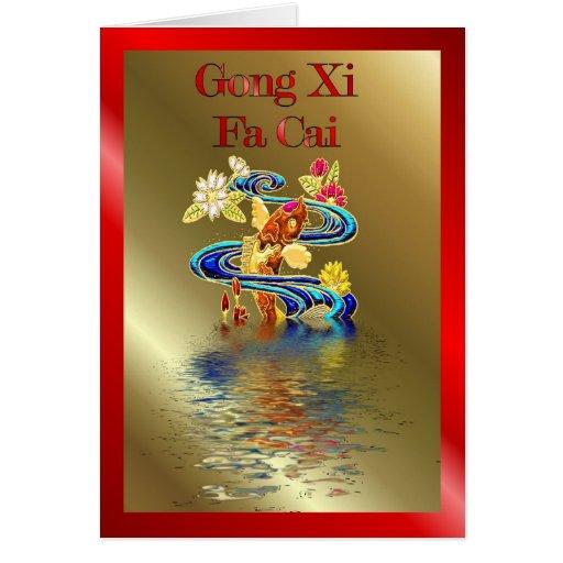 Vietnamita chino del tet del koi del Año Nuevo del Tarjeta