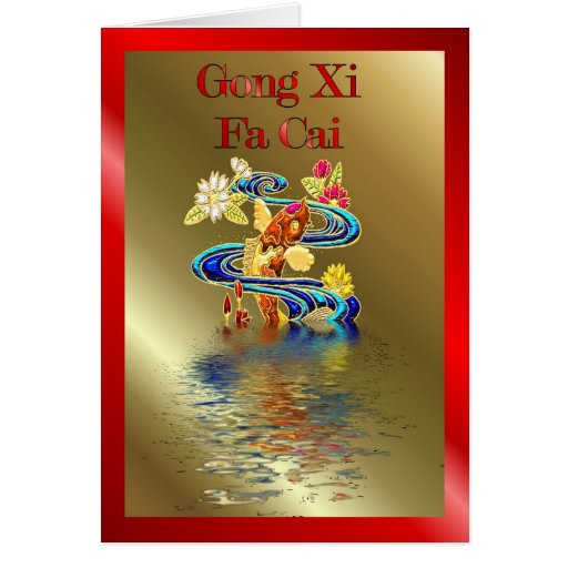 Vietnamita chino del tet del koi del Año Nuevo del Tarjeta De Felicitación