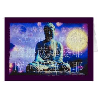 Vintage Buda Tarjeta