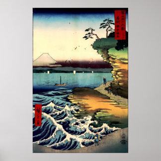 Vintage de PixDezines, gran onda, 葛飾北斎の神奈川沖浪 de Póster