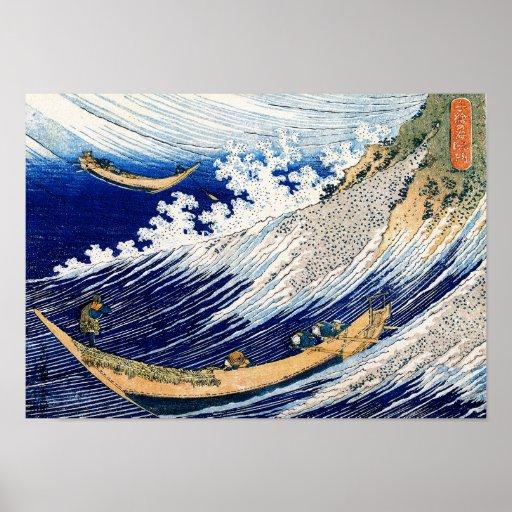 Vintage fino japonés de las olas oceánicas de Hoku Posters