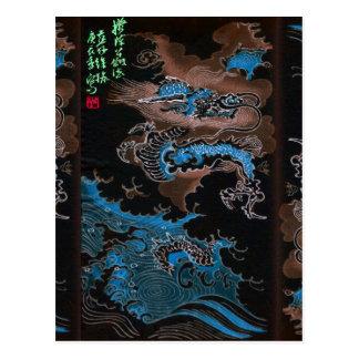 Vintage Japón del dragón de agua 2012 Postal