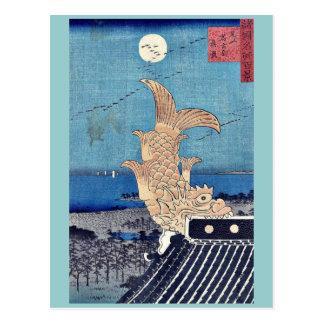 Vista de Bishu Nagoya por Utagawa, Hiroshige Postal