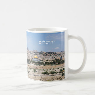 Vista de la ciudad vieja de Jerusalén, Israel Taza De Café
