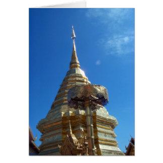 Wat Phrathat Doi Suthep Tarjeta De Felicitación