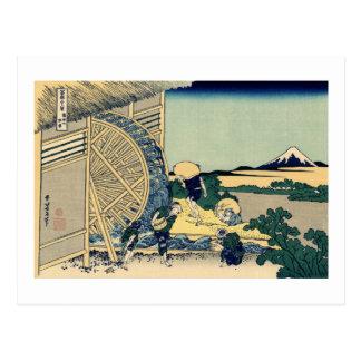 Watermill en Onden Postal