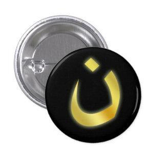 -WeAreN - Button con letras árabes AHORA Chapa Redonda 2,5 Cm