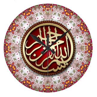 White+Red Goldy Bismillah Arabic Calligraphy Clock