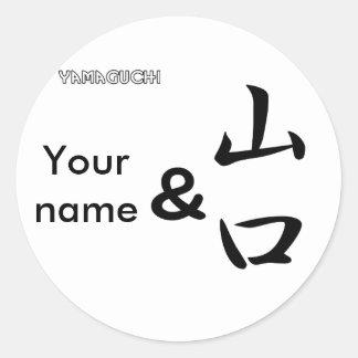 Y Yamaguchi Etiqueta Redonda