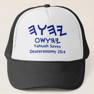 Yahuah ahorra el gorra