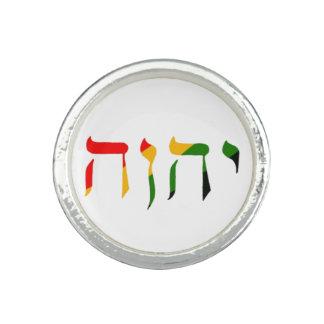 Yahweh en hebreo anillo con foto