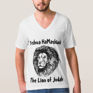 Yeshua HaMashiach, camisetas judías mesiánicas,