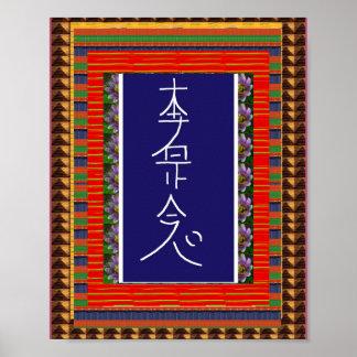 Yoga del ARTE curativo del símbolo de REIKI:  el